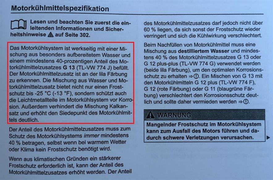 Volkswagen Antifreeze